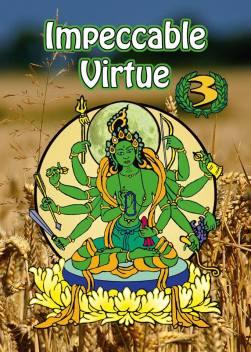 Tara 3 Impeccable Virtue